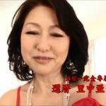 【里中亜矢子】五十路女優として活躍した里中亜矢子が還暦を迎え60歳過ぎてからカムバックした時の動画♪サンプルなのが残念だけど