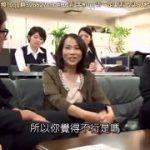 【司杏子】オフィスでOLたちが見守る中5年前に離婚した53歳熟女を突然男たちが襲って手マンやクンニしたりハメちゃったりしてしまう(29分後ぐらいから)